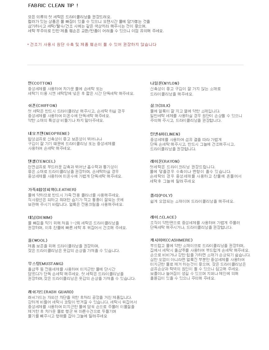 韓国コーデ, レディースファッション, 韓国通販, 韓国スタイル, 韓国のファッション, 女性, 衣類, トップス,